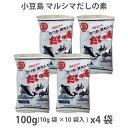 小豆島 マルシマ だしの素 4袋 100g×4(10g袋×40袋入) かつお・昆布入り 【メール便限定】【小豆島醤油】