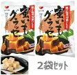 蜜いもグラッセ 2袋セット 120g×2 種子島産 安納芋 蜜芋 小豆島