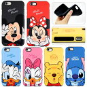 [Disney Chu Silicon Bumper ディズニー バンパー ケース] iPhone8 iPhone7 iPhone6 iPhone6s iPhone 6 6s 7 8 Plus iphone6splus iphone7plus iphone8plus アイフォン7プラス アイフォン6プラス アイフォン6s Galaxy S8 SC-02J SCV36/S8+ S8 plus SC-03J SCV35【】