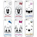Disney Clear Hard Case ディズニー クリアケース iphone5s iPhone6 iPhone6S iPhone6S Plus ケース カバー iPhone6 Plus ケース アイフォン6/Galaxy ギャラクシー s5 ケース SC-04F/SCL2/Galaxy S6 ケース SC-05G ギャラクシーS5カバー ギャラクシーS6ケース カバー【】