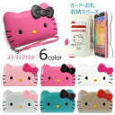 [Hello Kitty Face Diary ハローキティ フェース ダイアリー] 吸盤 フリップ 手帳型 スマホケース iPhoneSE iPhone6s iPhone5s iPhone5 iphone6plus iphone6splus iPhone 5 5s SE 6 6s Plus アイフォン アイホン プラス【】