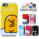 [HELLOW KITTY Friends Dual Bumper ハローキティ バンパー ケース] iPhone7 iPhoneSE iPhone6 iPhone6S iPhone 6 6S 7 Plus iPhone6 Plus iphone6ケース GALAXY S7 edge/SC-02H iphone6splus iphone6 plus アイフォン6 アイフォン6プラス アイフォン6S ケース カバー【】