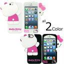 [Hello Kitty Hide and Seek Silicon ハローキティ かくれんぼ シリコンケース] iPhoneSE iPhone5s iPhone5 iPhone 5 5s SE アイフォン アイホン 可愛い キティちゃん キャラクターケース 柔らかい ソフト シリコン【】