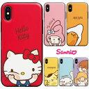[Sanrio Characters Mirror Door Card Bumper サンリオ ミラー ドア カード バンパーケース] Galaxy S10 SC03L SCV41/S10+ SC04L SC05L..