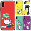 [Sanrio Characters Music Door Card Bumper サンリオ キャラクターズ ミュージック ドア カード バンパーケース] スマホケース Galaxy..