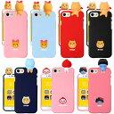 [KAKAO Friends Mascot case カカオフレンズ フィギュア ケース] スマホケース iPhone8 iPhone7 iPhone6s iPhone 6 6s 7 8 Plus iphone7plus iphone8plus アイフォン アイホン プラス KAKAO TALK カカオトーク【】