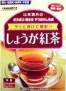 山本漢方しょうが紅茶 3.5g×14包 スティックタイプ 無糖