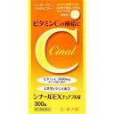 ・【第3類医薬品】シナールEX チュアブル錠 300錠