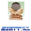 レターパック便 神具 雲水彫神鏡 2寸 大きさの目安:高さ11.4cm メール便 おまかせ工房