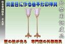 【神具】白木雪洞燈台(十文字) 1尺3寸