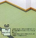 自由に切れる上敷き畳(フリーカット)江戸間4.5畳【イグサ】