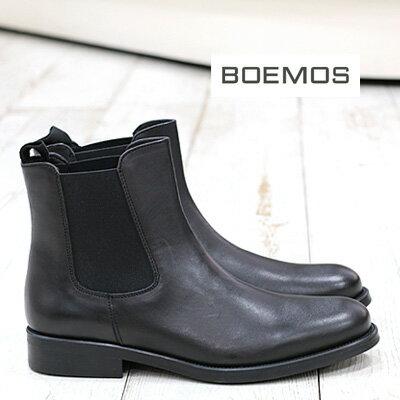 BOEMOS 8723 NERO ボエモス レディース ショートブーツ サイドゴア ブラック boots  【made in ITALY】 【 FABIO RUSCONI ファビオルスコーニ 好きにもお薦め 】 【送料無料】(離島・沖縄県を除く)【き手数料無料】 BOEMOS ブーツ ボエモス レディース
