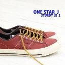 2013 S/S コンバース ワンスター スターディ LE 2 CONVERSE ONE STAR J STURDY 限定 メンズ レディース レザー スニーカー 【国産の onestar になります】02P30Nov13