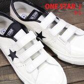 2/19再入荷 【 こだわりの made in JAPAN 】 CONVERSE ONE STAR コンバース ワンスター J V-3 ベルクロ レザー 限定 白 黒
