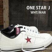 【 こだわりの made in JAPAN 】 CONVERSE ONE STAR J LEATHER ワンスター J コンバース レザー 限定 ホワイト マルーン
