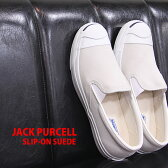 【 セール sale 】 1/21新作入荷 CONVERSE JACK PURCELL SLIP-ON SUEDE コンバース ジャックパーセル スリッポン スエード ホワイト 白