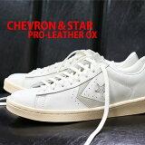 9/23�������� CONVERSE CHEVRON �� STAR PRO LEATHER OX ����С��� �����֥���� �ץ�쥶�� �ۥ磻��/�ʥ����롡��� ��ǥ����� ���ˡ����� �� ONE STAR ������� �¤ֿ͵� ��
