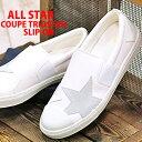 【あす楽】 CONVERSE ALL STAR COUPE ...