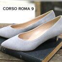 ショッピングps4 【あす楽】【期間限定特別価格】 CORSO ROMA 9 pumps 460/9 CAMOSCIO GRIGIO グレーコルソローマ 9 パンプス 靴 【 FABIO RUSCONI ファビオ ルスコーニ に並ぶ人気 】