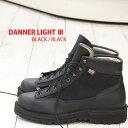 10/3再入荷 【 ポイント10倍 】国内正規品 ダナー DANNER LIGHT 3 ダナーライト ブーツ boots