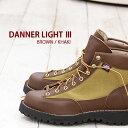 10/3再入荷 【 ポイント10倍 】 国内正規品 ダナー DANNER LIGHT 3 ダナーライト ブーツ boots