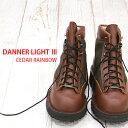 【 ポイント10倍 】国内正規品 ダナー DANNER LIGHT 3 ダナーライト ブーツ boots