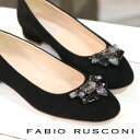 【 セール sale 】 FABIO RUSCONI フラッ...