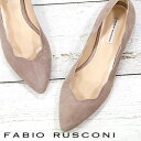 【あす楽】 FABIO RUSCONI フラット pumps...