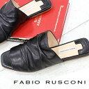【期間限定特別価格】【あす楽】 FABIO RUSCONI ...