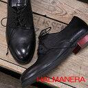 【 セール sale 】 HALMANERA MVENICE...