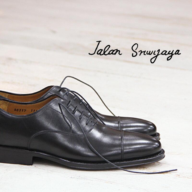 10/8再入荷 【 ケア品のオマケ付 】 正規品 JALAN SRIWIJAYA 98317 BLACK CALF レザーソール ジャラン スリウァヤ ストレートチップ ドレスシューズ 靴 【 ジャランスリワヤ 98321のレザーソールタイプ 】