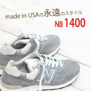 newbalanceニューバランス1400