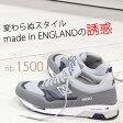 9/8再入荷 【 こだわりの made in England 】【 ポイント12倍 】 正規品 new balance M1500 UK グレー G ニューバランス 1500 イングランド製