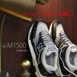 9/21再入荷 【 こだわりの made in England 】【 ポイント12倍 】正規品 new balance M1500 UC ニューバランス 1500 UK イングランド製