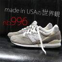 【 セール sale 】 【 こだわりの made in U...