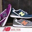 【 セール sale 】 正規品 NEW BALANCE MRL996 JD( グレー ) JA( グリーン ) JB( パープル ) ニューバランス