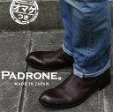 10/18再入荷 【 ケア品のオマケ付 】 PADRONE ブーツ メンズ PU7885-1101 D-BROWN パドローネ boots バックジップ ダークブラウン
