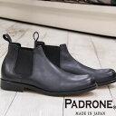 【 ポイント10倍 】 【 正規取扱店 】 PADRONE メンズ SIDE GORE BOOTS EDGAR3 PU8054-1126-15C BLACK パドローネ サイドゴアブーツ ブラック mens boots