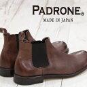 8/4再入荷 【 ポイント10倍 】 PADRONE PU8054-1126-15C D.BROWN パドローネ サイドゴアブーツ ダークブラウン mens b...