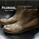 【 ポイント10倍 】【 ケア品のオマケ付 】 【 正規取扱店 】 PADRONE メンズ SIDE ZIP BOOTS RAUL PU7358-1118-15A DEEP BROWN パドローネ サイドジップ ブーツ ディープブラウン mens boots