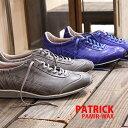 4/30新作入荷 【 spot カラー 】【 正規取扱店 】 PATRICK sneaker PAMIR-WAX パミール パトリック スニーカー メンズ レディース レザー 【 シュリー アイリス ネバダ に並ぶ人気】