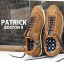 【あす楽】 【 spot カラー 】【 正規取扱店 】 PATRICK スニーカー sneaker BOSTON2 BRN 518563 パトリック ボストン2 ブラウン スエード 【 スタジアム 、 マラソン に並ぶ人気】 メンズ レディース