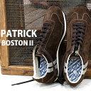 9/1新作 【あす楽】 【 spot カラー 】【 正規取扱店 】 PATRICK スニーカー sneaker BOSTON2 CHO 519565 パトリック ボストン2 ブラウン スエード 【 スタジアム 、 マラソン に並ぶ人気】 メンズ スニーカー