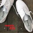 【 ポイント10倍 】 国内正規品 repetto zizi 靴 377C CUIR LANC WHITE レペット ジジ ホワイト フラット レースアップ シューズ