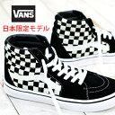 【あす楽】 VANS Sk8-Hi LITE V38LITE...