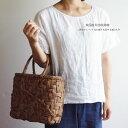 純国産 秋田県角館 山葡萄かごバッグ 乱れ編み 丸型中