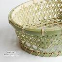 【日本の竹細工】椀かご 楕円 中サイズ 2〜3人用 底補強力竹有
