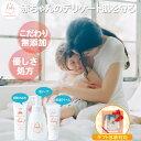 【送料無料】敏感肌 乾燥肌 肌荒れ でお困りの 赤ちゃん お子様 を 保水 防御 で 外部刺激 から守ります 『 まも肌 』 ギフト セット ベビー 泡 ソープ & 保湿 クリーム & 日焼け止め UV ケア 安心 の 国産 日本製 無添加 日本免疫粧研 公式 アトピー