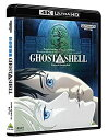 【中古】GHOST IN THE SHELL/攻殻機動隊 4Kリマスターセット (4K ULTRA HD Blu-ray&Blu-ray Disc 2枚組)
