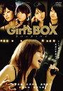 【中古】Girl's BOX ラバーズ☆ハイ [DVD]